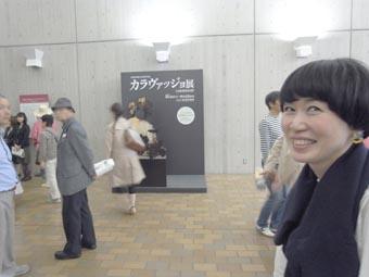 R0027857.JPG