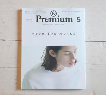 IMG_4421.JPG